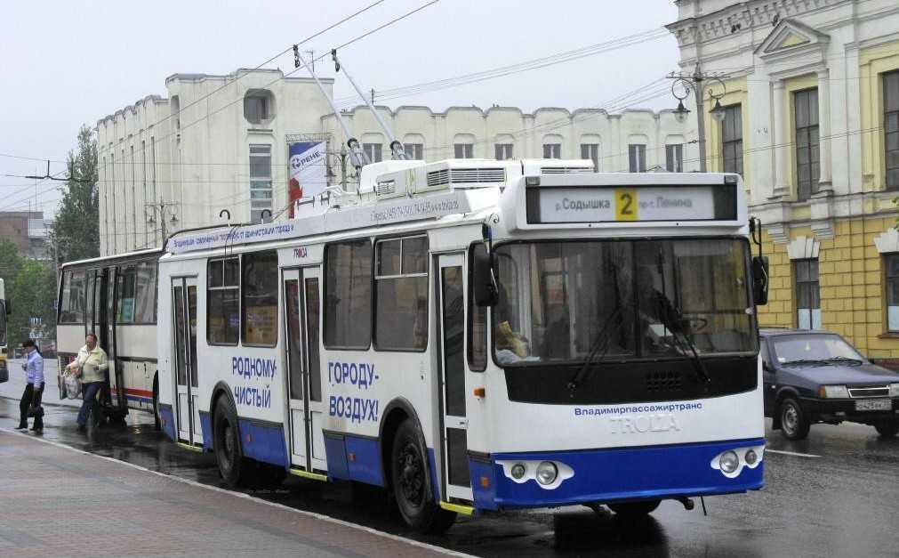 троллейбус №2 возобновит