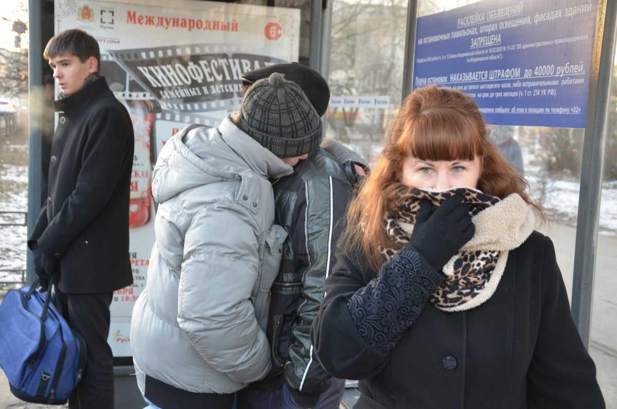 Знакомства во Владимире  сайт знакомств Владимира и области
