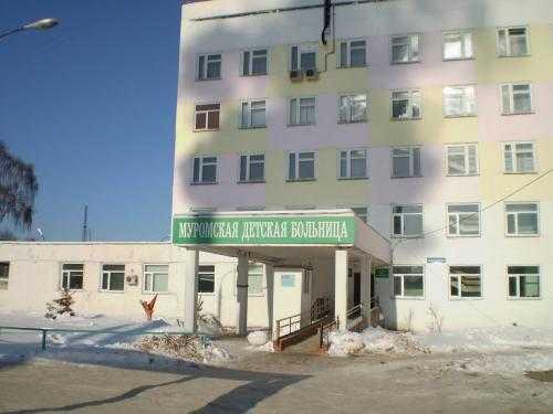Детская стоматологическая поликлиника 46 дзм