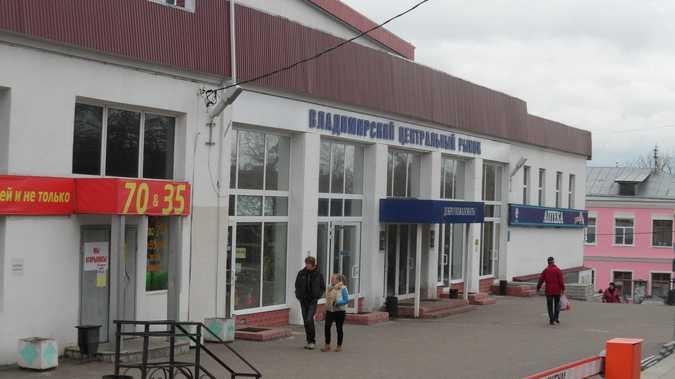 проститутки владимирская область