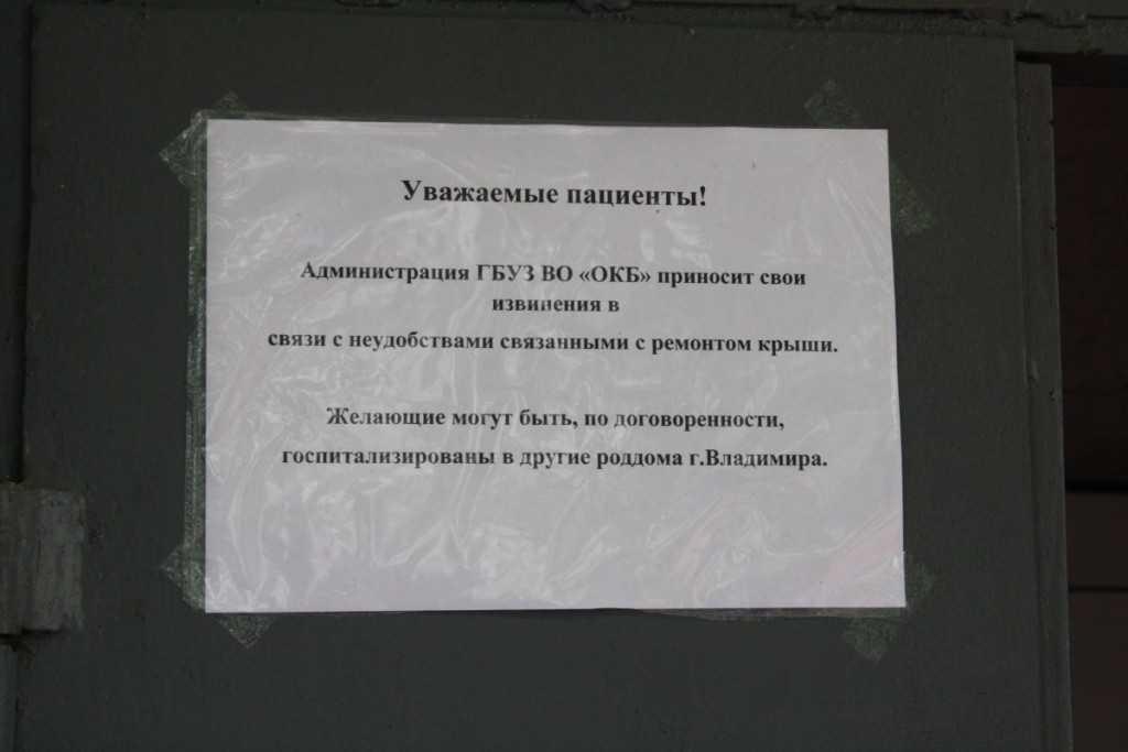 IMG_9613_1200x800