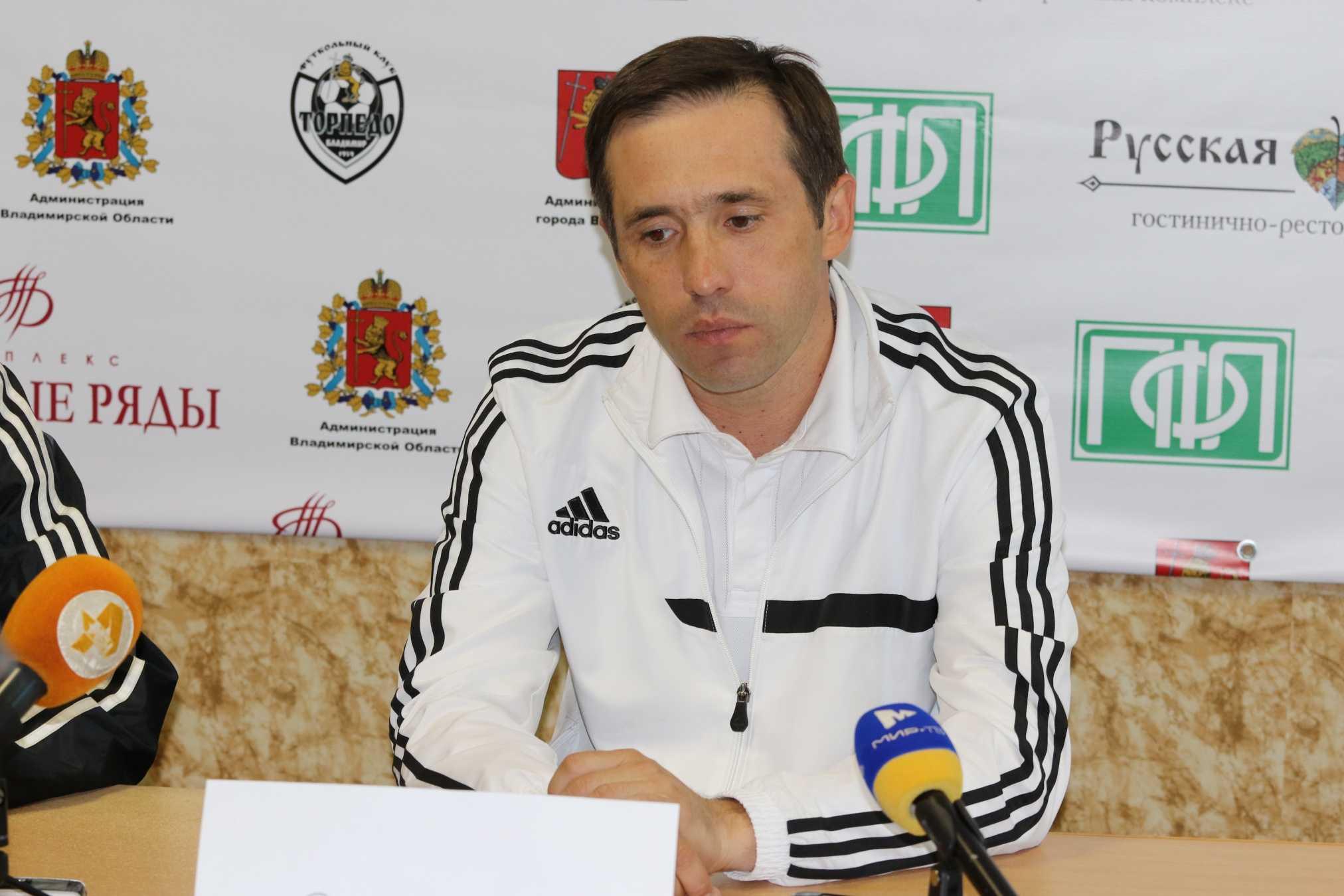 Главный тренер владимирского «Торпедо» покинул собственный пост накануне важного матча