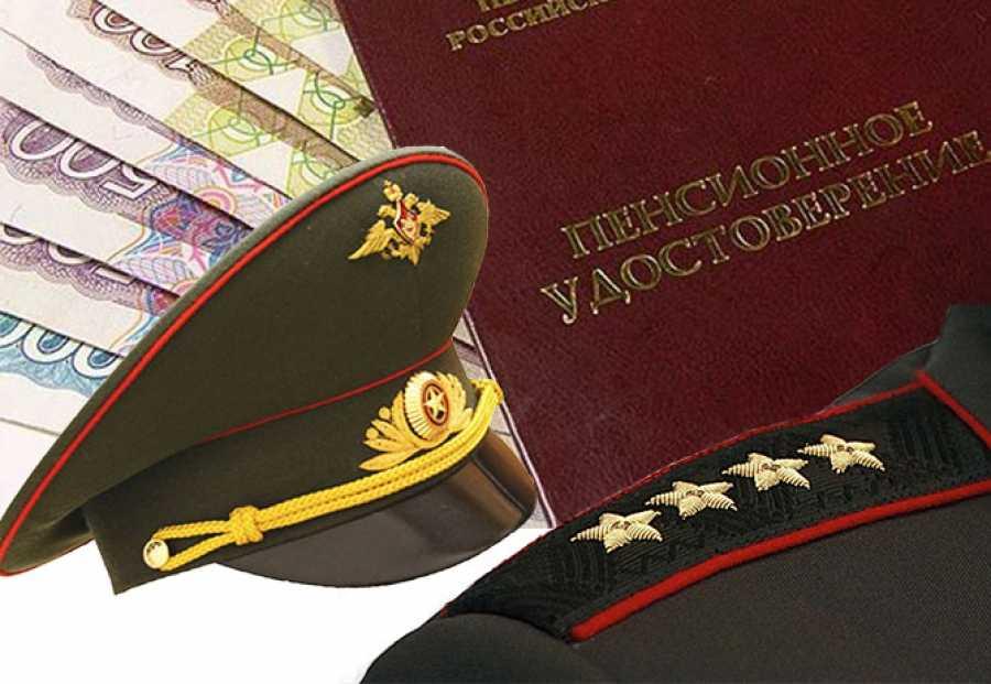Пересчет пенсий военным пенсионерам в украине