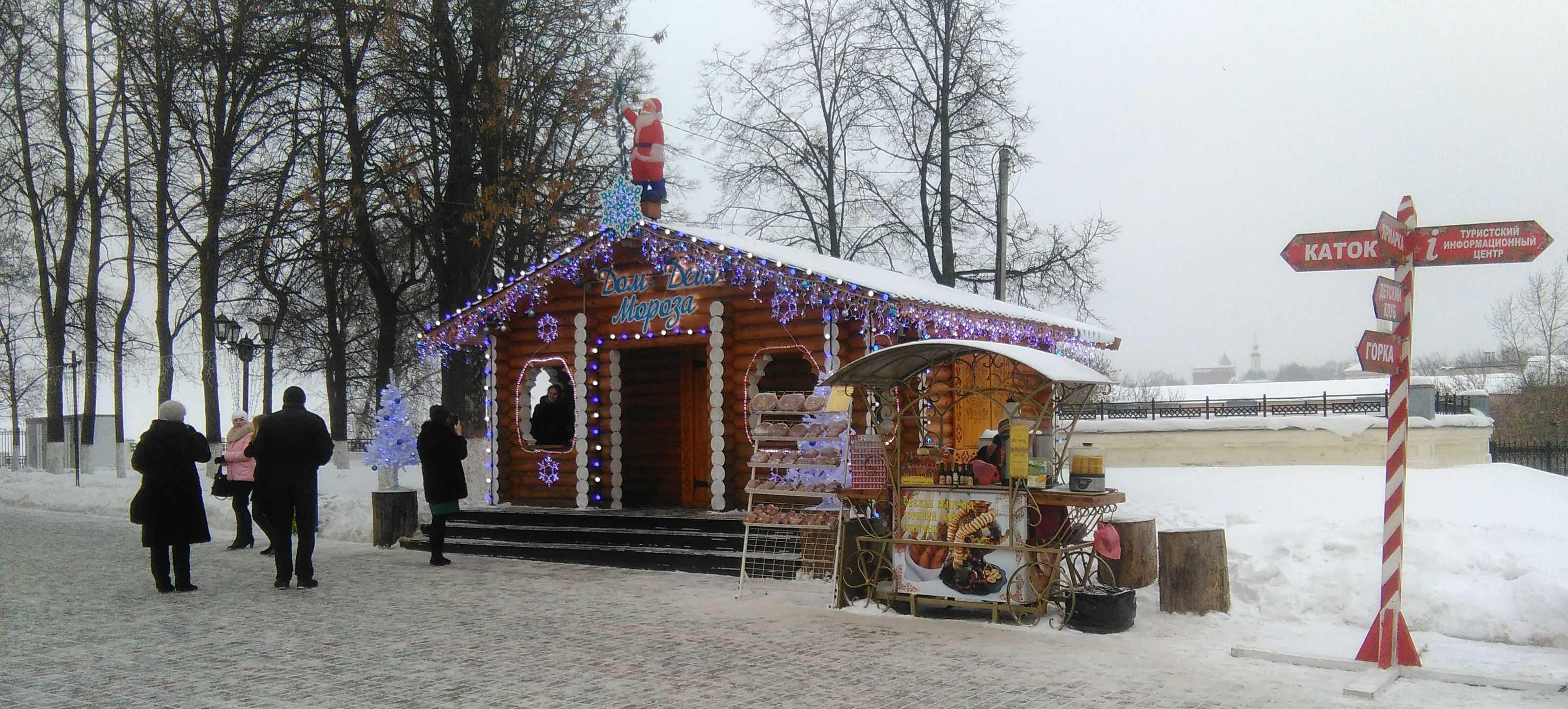 Фотография 66954634 в районе поворот на камешково-210км, россия, владимирская