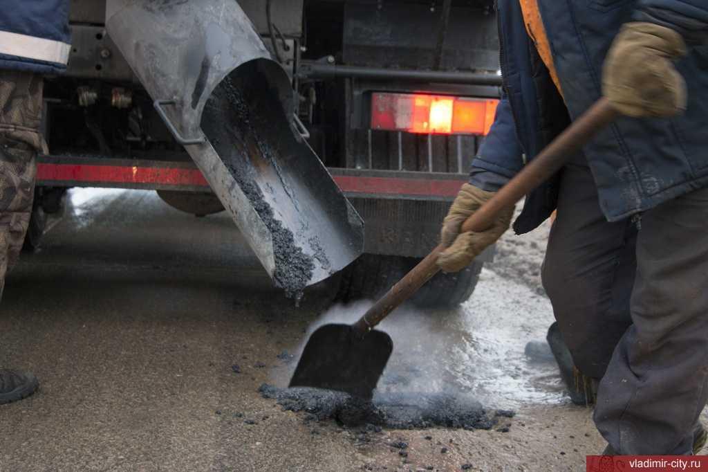 Зимой вБрянске продолжится ямочный ремонт дорог