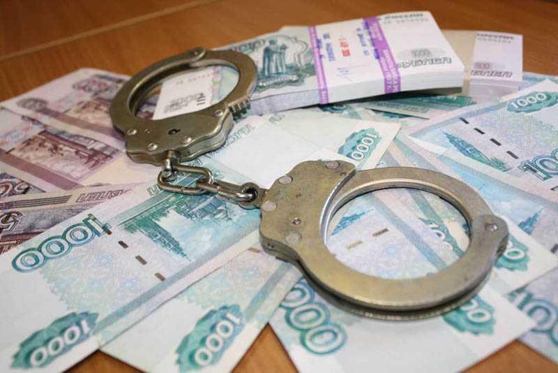 Прежний налоговый инспектор получил настоящий срок замошенничество