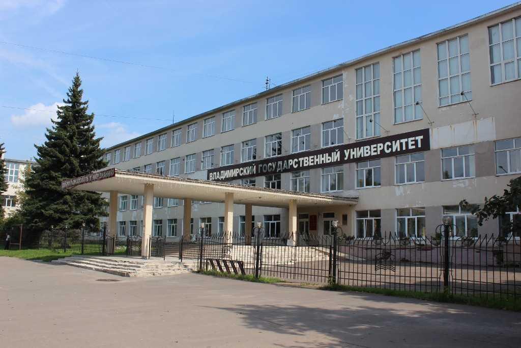 Преподаватель Владимирского госуниверситета предстанет перед судом завзятки состудентов