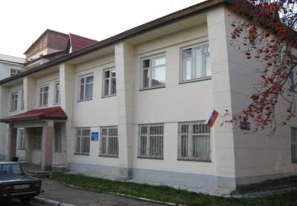 Ано центр сертификации медицинской оптики