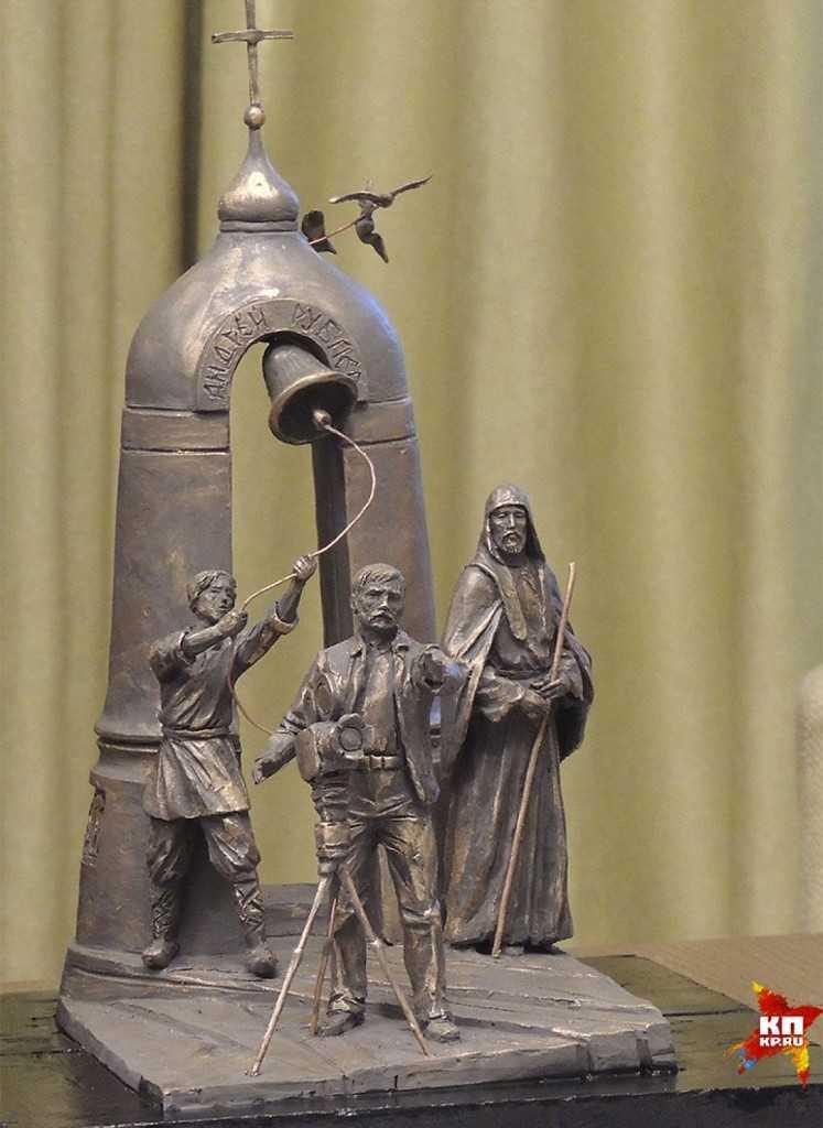 фото с сайта http://www.vrn.kp.ru/