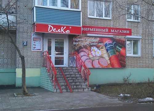 YUbileynaya-1