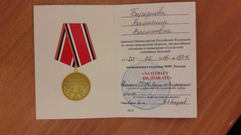 фото с сайта ГУ МЧС по Владимирской области