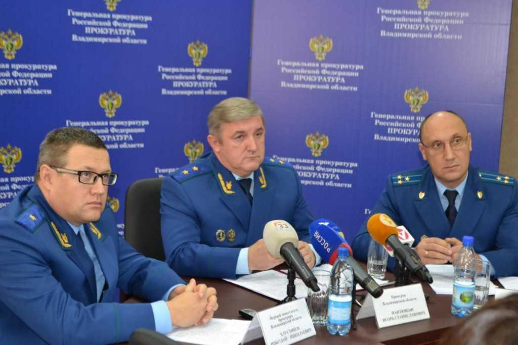 Фото: пресс-служба Прокуратуры Владимирской области