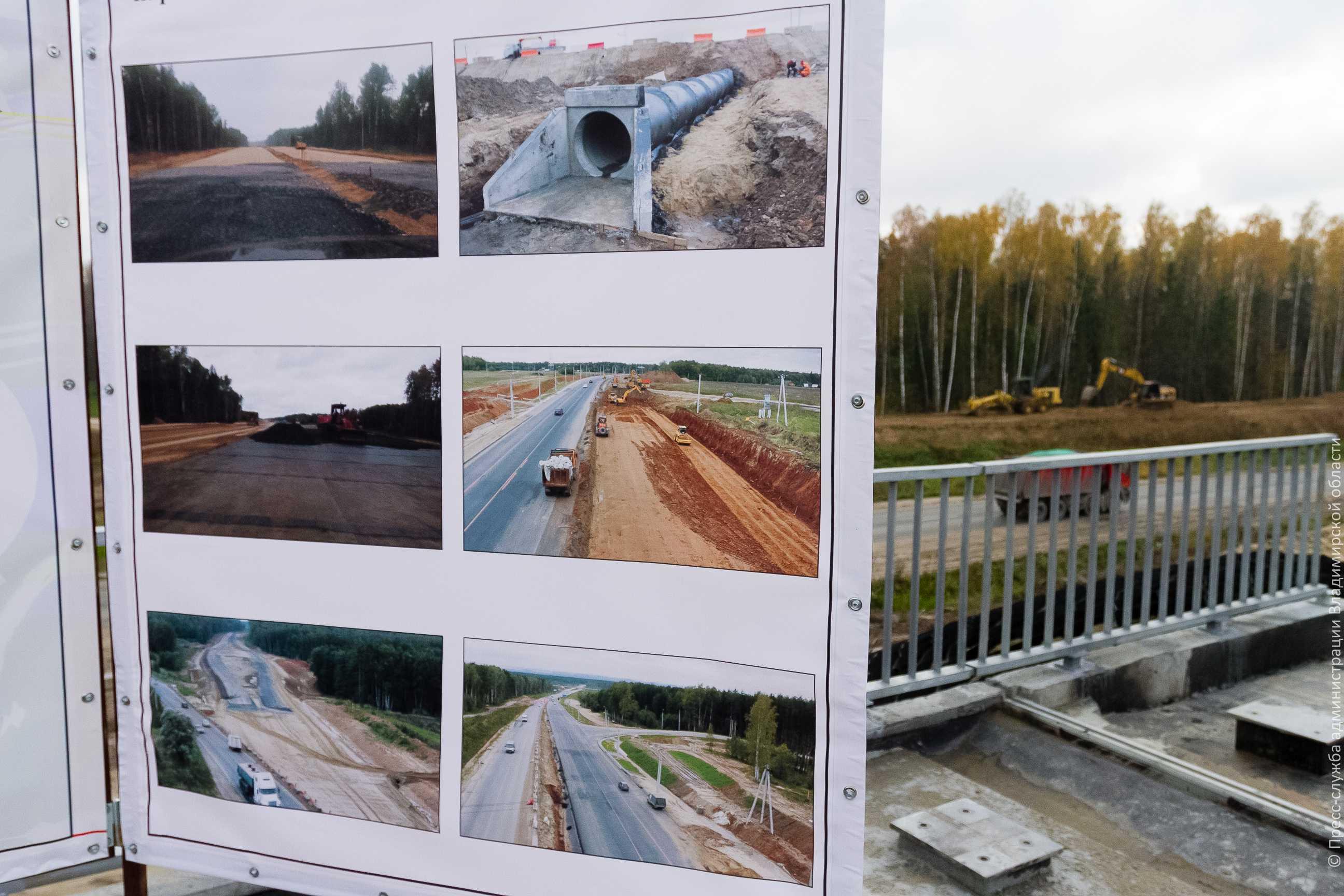 фото с сайта администрации Владимирской области