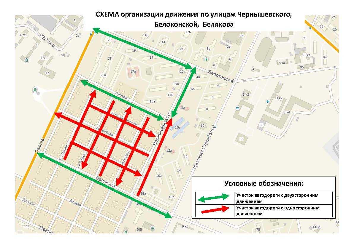 фото сайта администрации Владимира