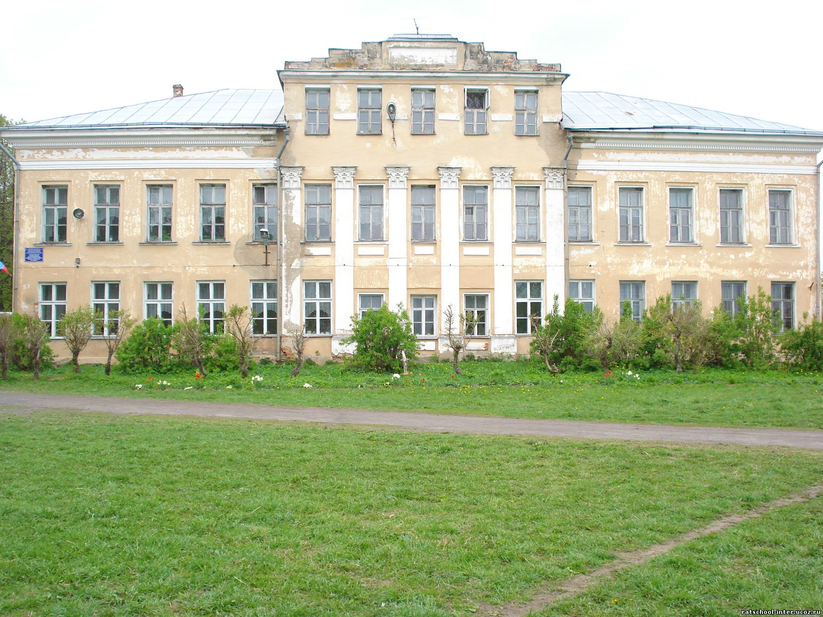 Ратисловская школа-интернат