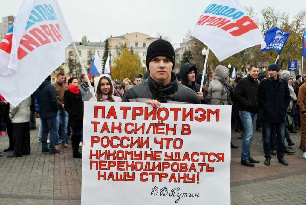 Фото: baran-ovsky.livejournal.com/