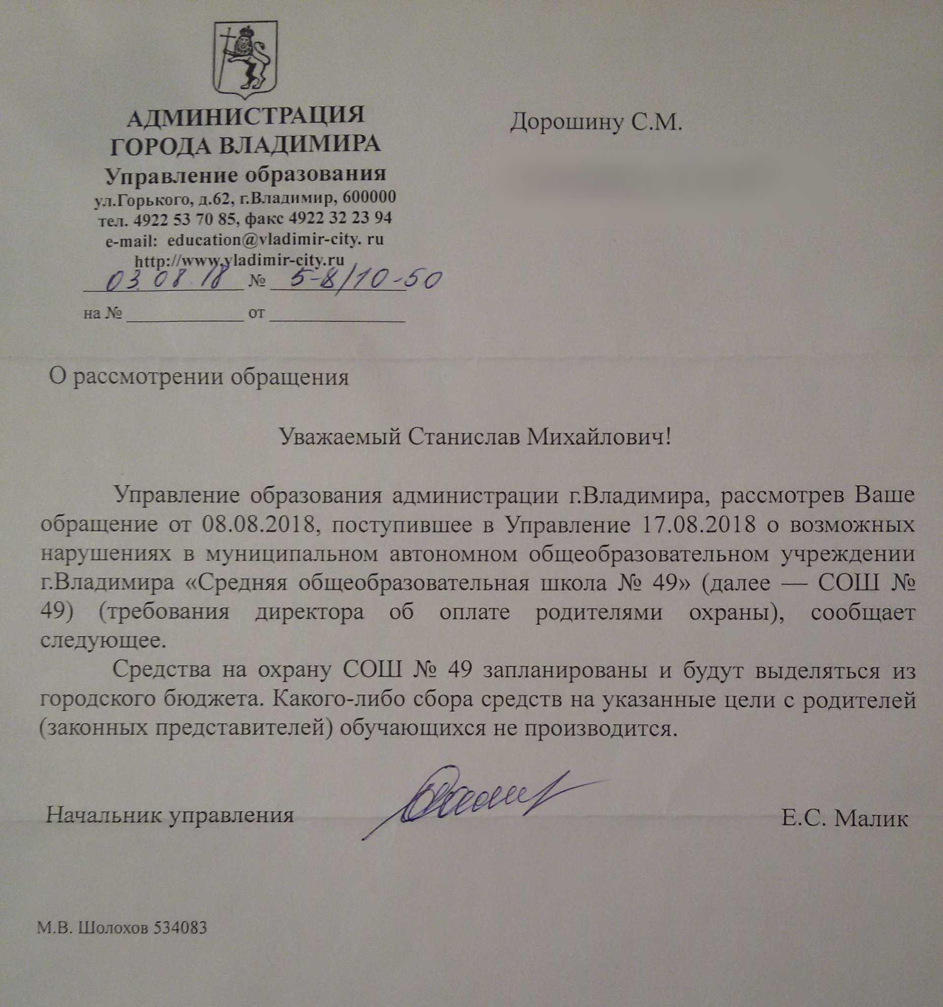Книги запрещенные в россии список 2020