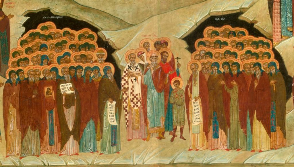 День памяти Собора преподобных отцов Киево-Печерских