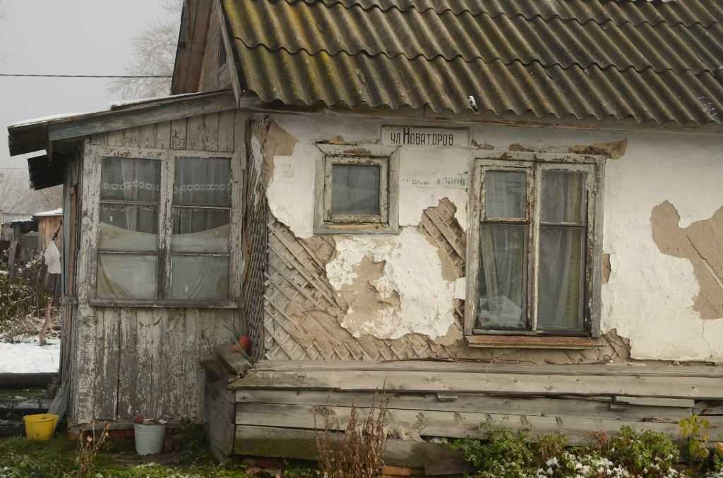 Аварийное жилье во Владимире