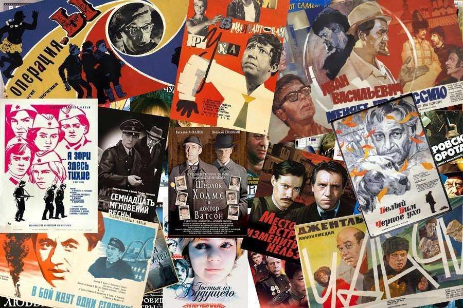 Комедии СССР