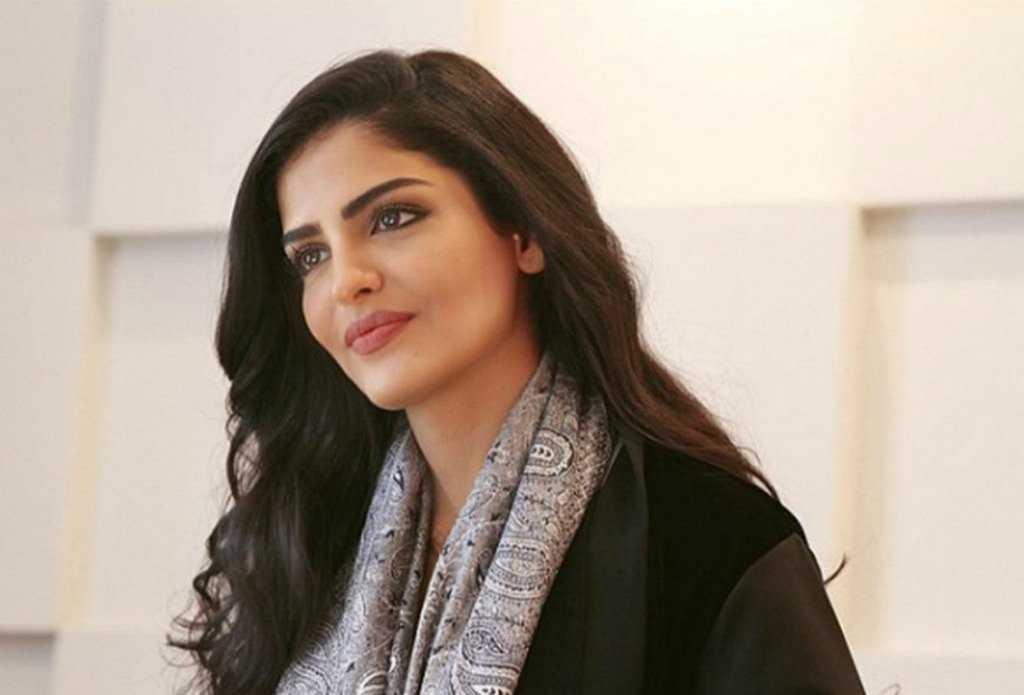 Амира-ат-Тавиль, принцесса Саудовской Аравии