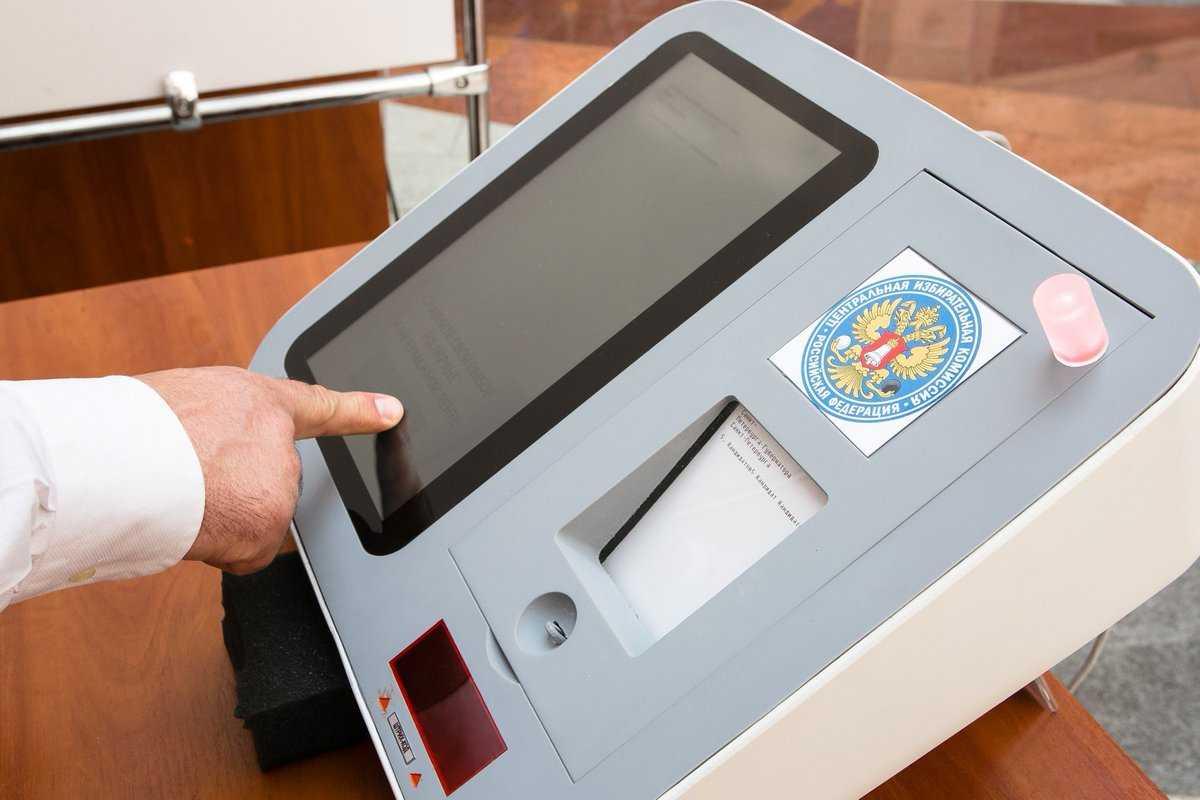 возможность проголосовать на цифровых избирательных участках