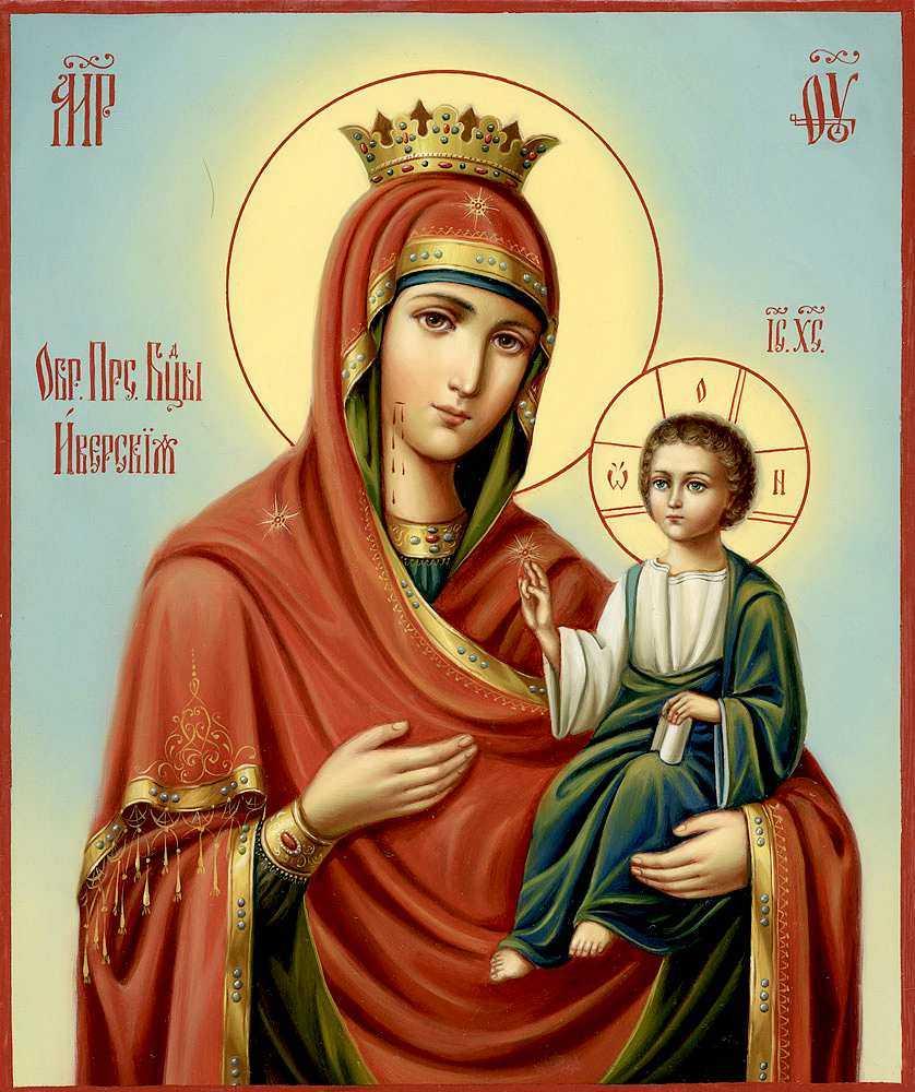 Икона Божьей Матери на Афонской горе