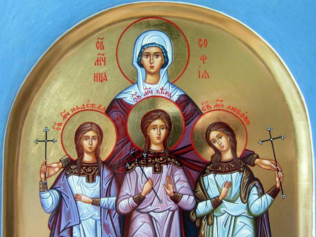 Вера, Надежда, Любовь и их мама