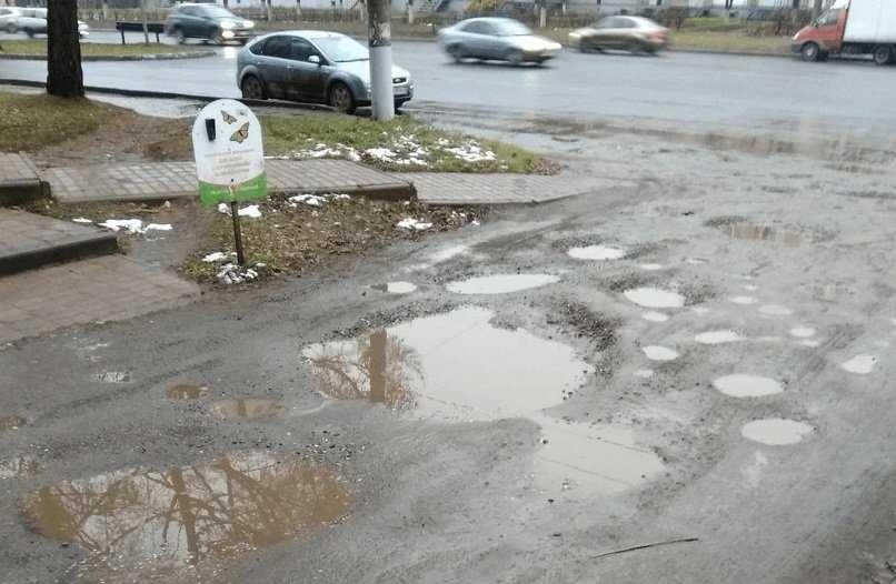 дороги Владимира