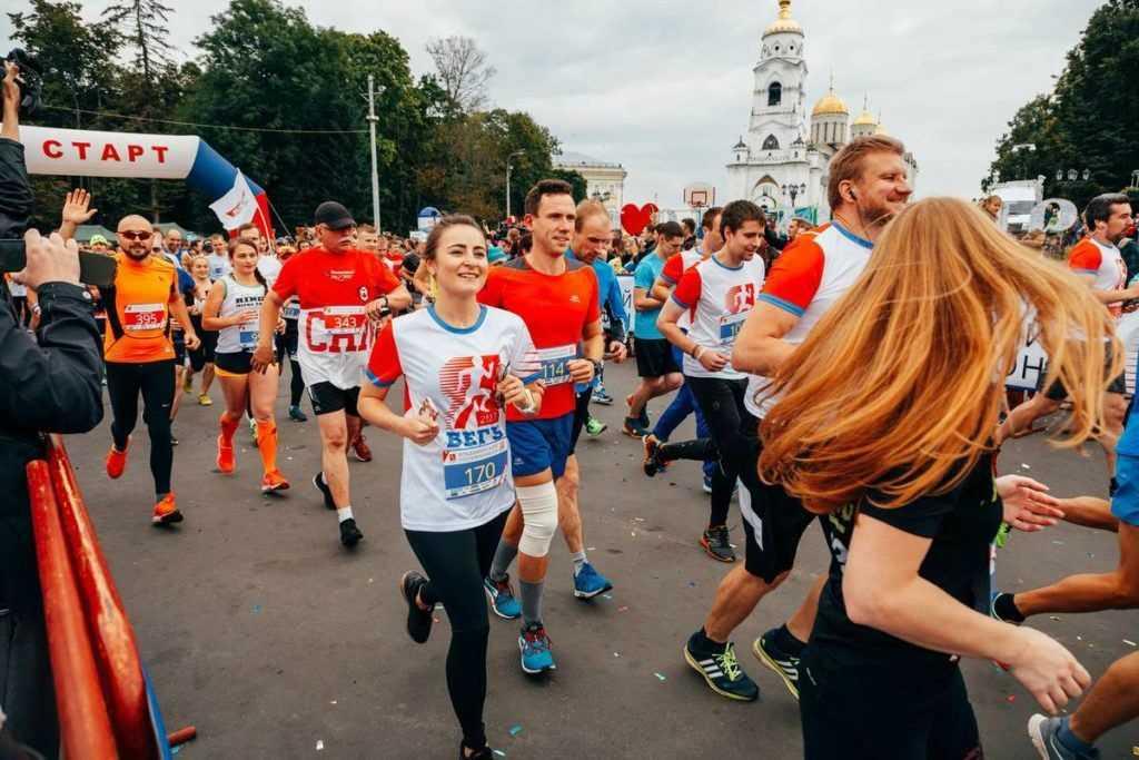 Во Владимире пять тысяч человек приняли участие в забеге