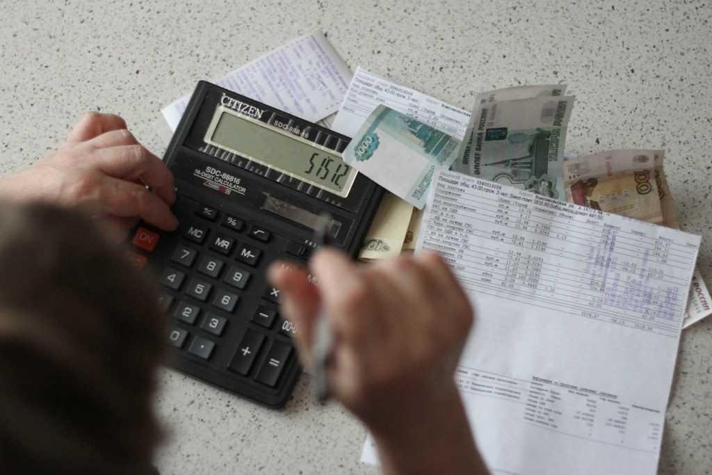 Незаконные начисления дополнительной оплаты за коммунальные услуги в Александрове