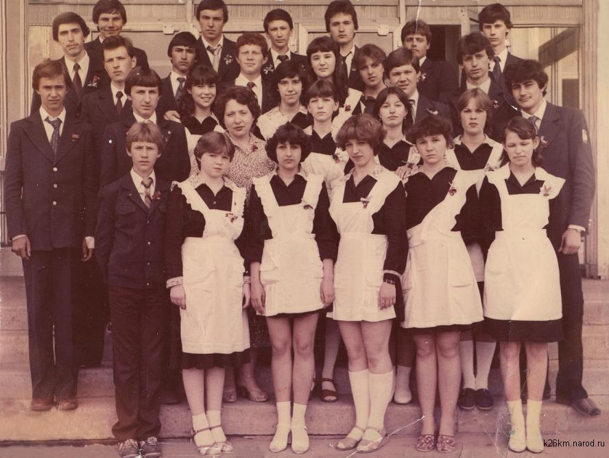 школьное фото класса 90-е