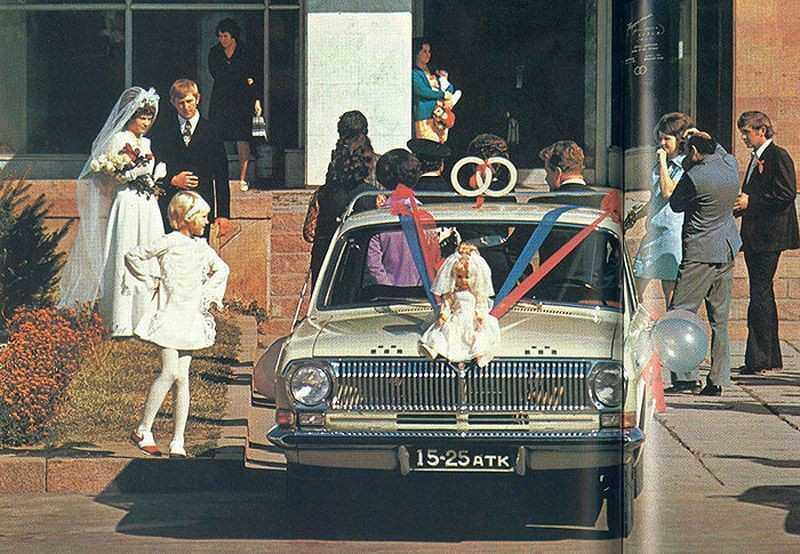 Свадебный автомобиль в СССР