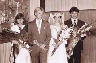 Свадьба в СССР