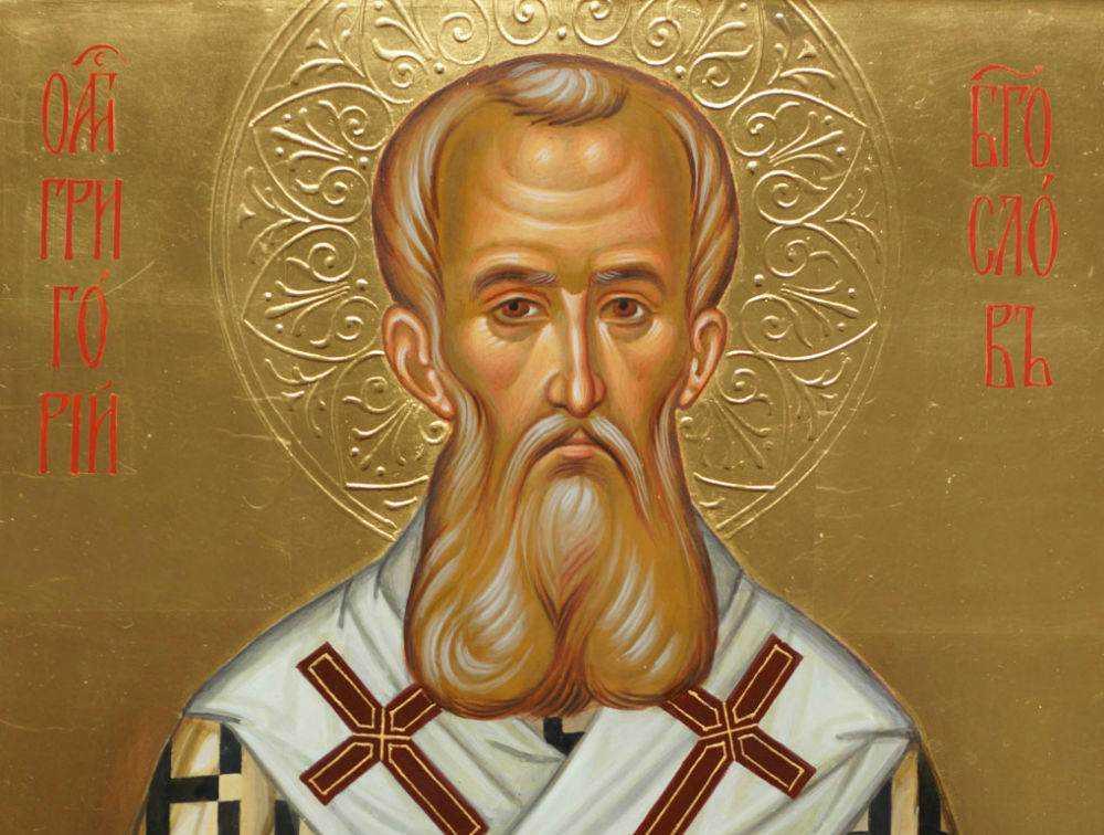 Священномученик Григорий