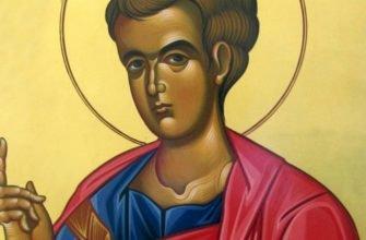 святой Фома