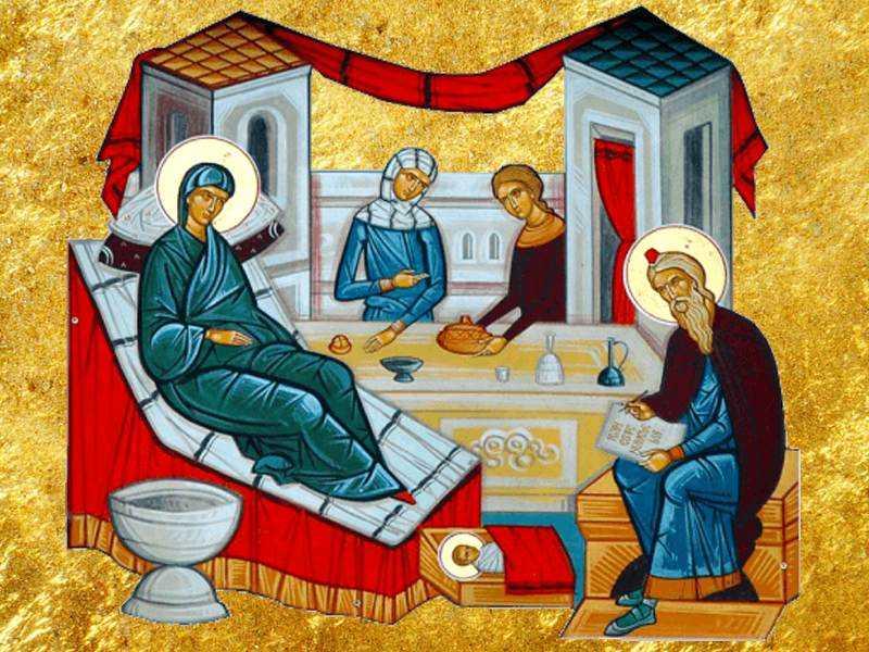 Рождение Иоана Крестителя