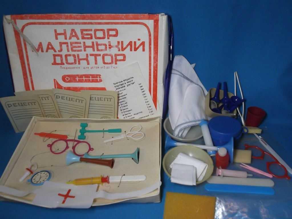 Игрушка: набор доктора