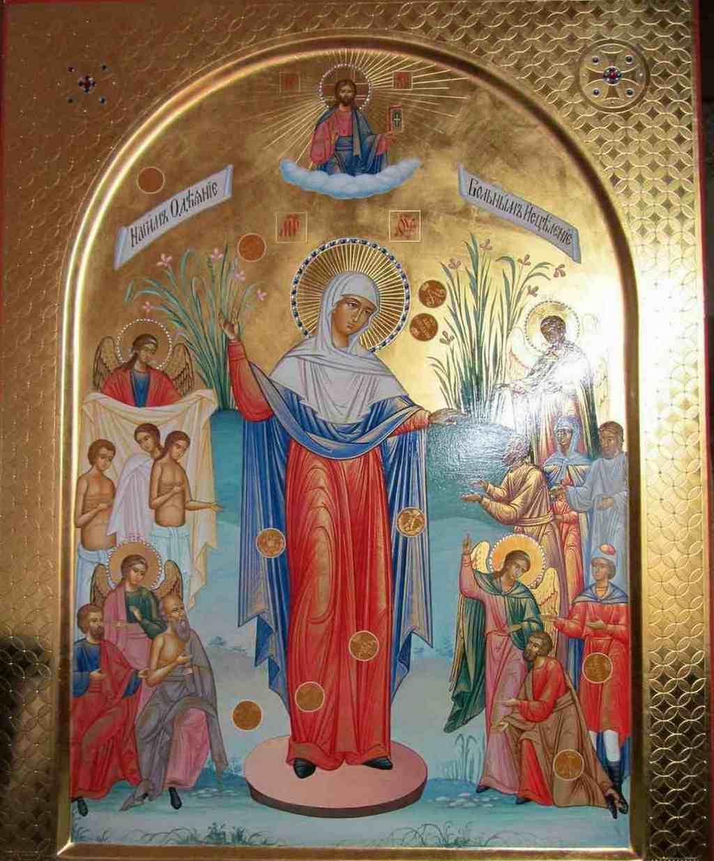 праздник Иконы Божией Матери «Всеx скорбящих Радость»