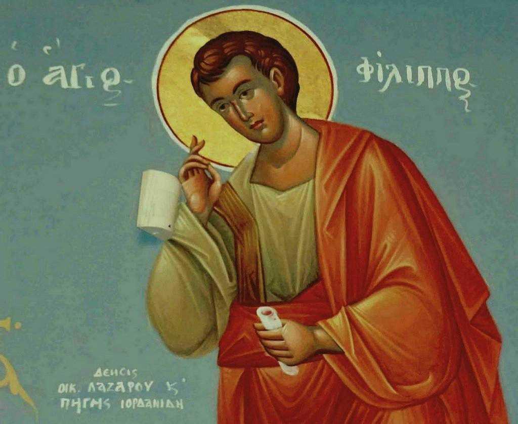 Икона Апостола Филиппа, Заговенье на Рождественский пост