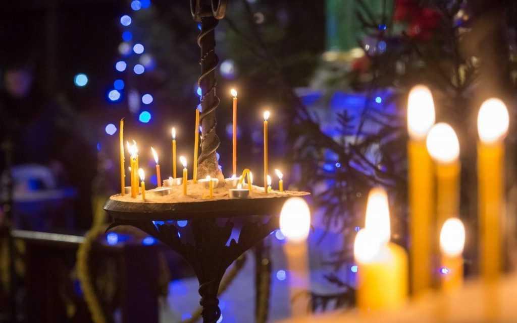 Начало Рождественского поста