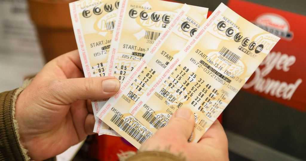 Три лотерейных билета Powerboll