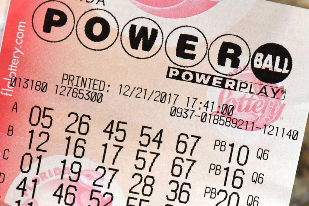 Лотерейный билет Powerboll