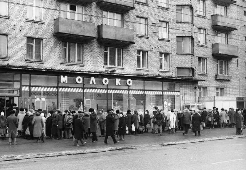 дефицитные товары в СССР