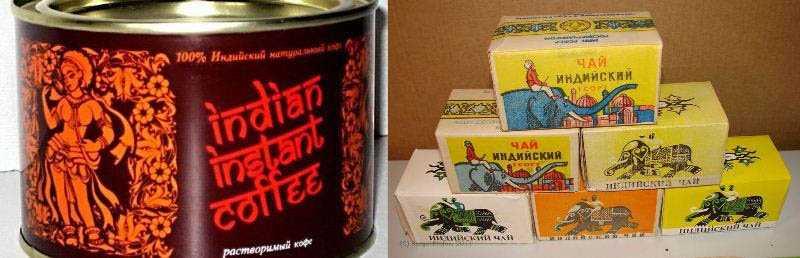 дефицит ссср Растворимый кофе и индийский чай