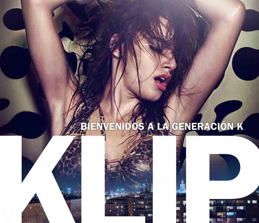 «Клип», 2012 (Сербия)