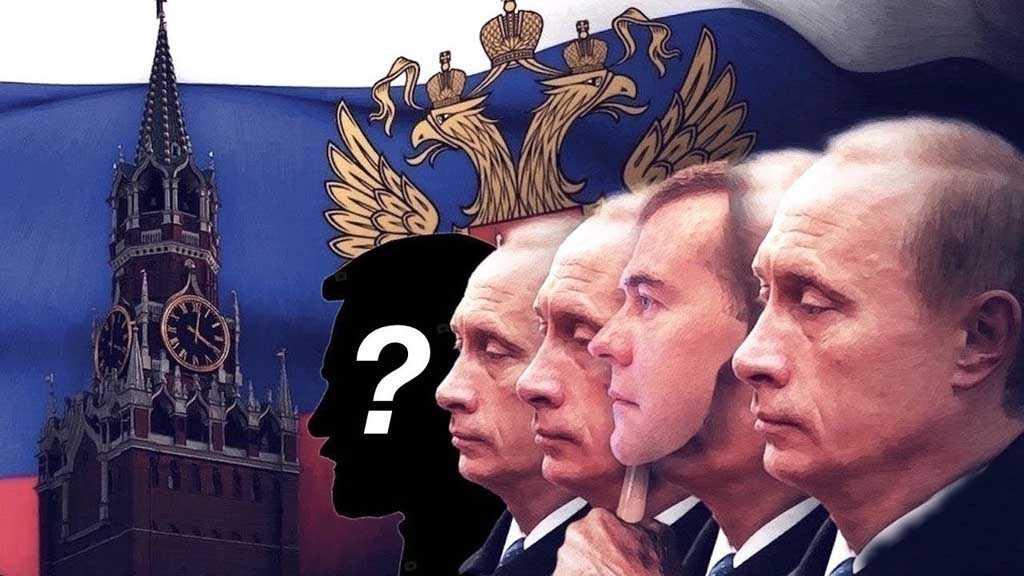 Мнения экстрасенсов и ясновидящих о новом президенте РФ