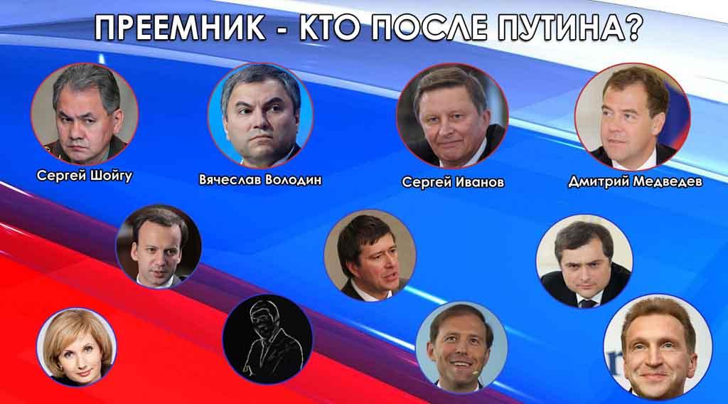 Мнения экспертов о выбора 2024 в РФ