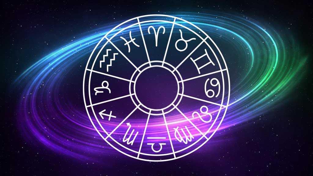 гороскоп с 25 ноября по 1 декабря