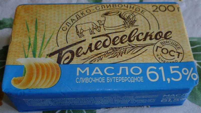 Белебеевское